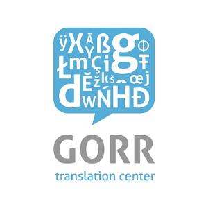 GORR Logo