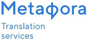 Metafora Translation Services Logo