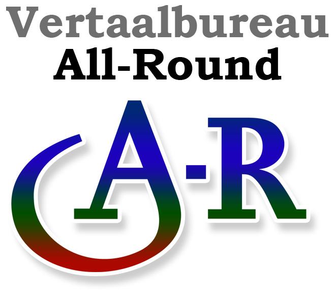 Vertaalbureau All-Round Logo