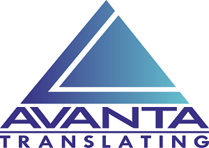 Avanta Translating Logo