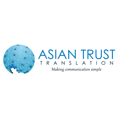Asian Trust Translation Logo